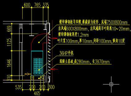 室内空调安装步骤图片