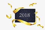年度点评:多彩2018
